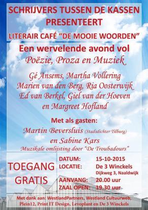 flyerA5-Café