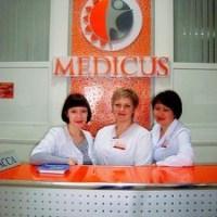 Медикус Щучинск телефоны