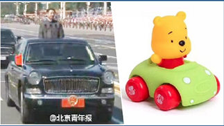In China zensiert: Winie the Pooh mit Xi Jinping. Abb.: