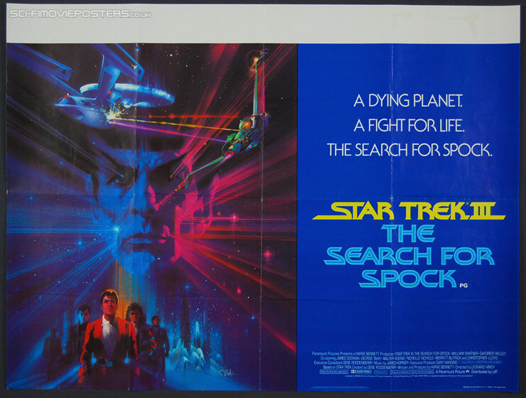 Star Trek: The Search For Spock movie poster - CineMaterial