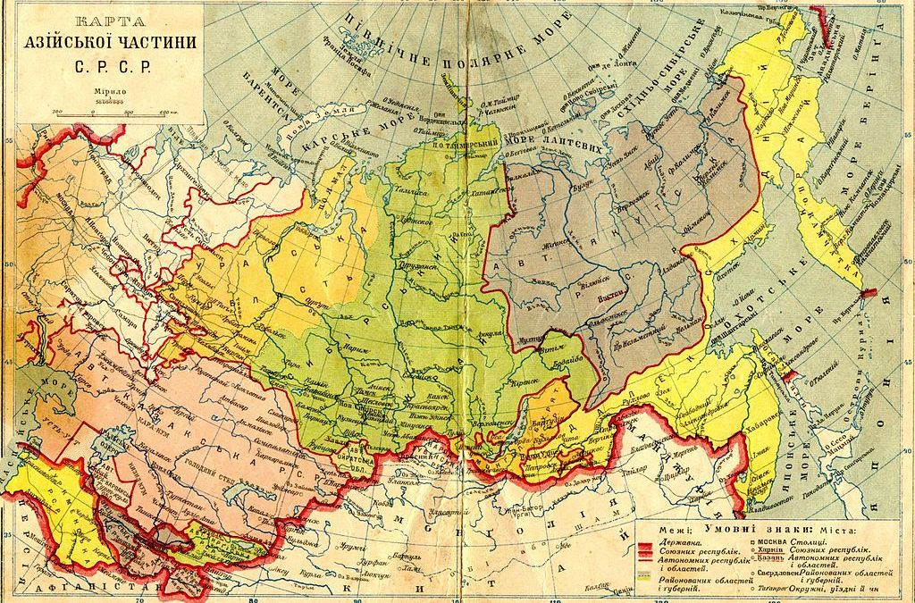 Mapping the Soviet: Cartography, Culture and Power from Lenin to Stalin 1917- 1953
