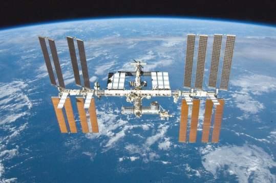 ISS (Estação Espacial Internacional)