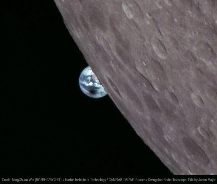 MoonSolarEclipse