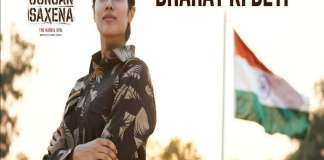 Bharat Ki Beti Lyrics