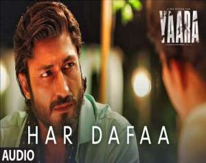 Har Dafaa Lyrics