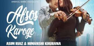 Afsos Karoge Lyrics