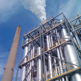 CARBON STANDARD: The U.S. EPA will develop new standards determining how much CO2 and other greenhouse gases fossil fuel-burning power plants and oil refineries can emit, potentially necessitating the installation of more technology to capture carbon like the unit pictured here.  Image: © David Biello