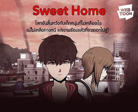 Combining a horror theme with a somewhat timely premise, the webtoon adaptation was noted for its incredible special effects, which pushed the. Sweet Home Webtoon Review Sci Fi Scary