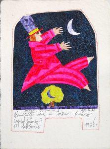 """Francesco Musante, """"Percepito come un sogno finito troppo presto"""", 1976"""