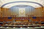 ВС отказался ликвидировать тюменский филиал