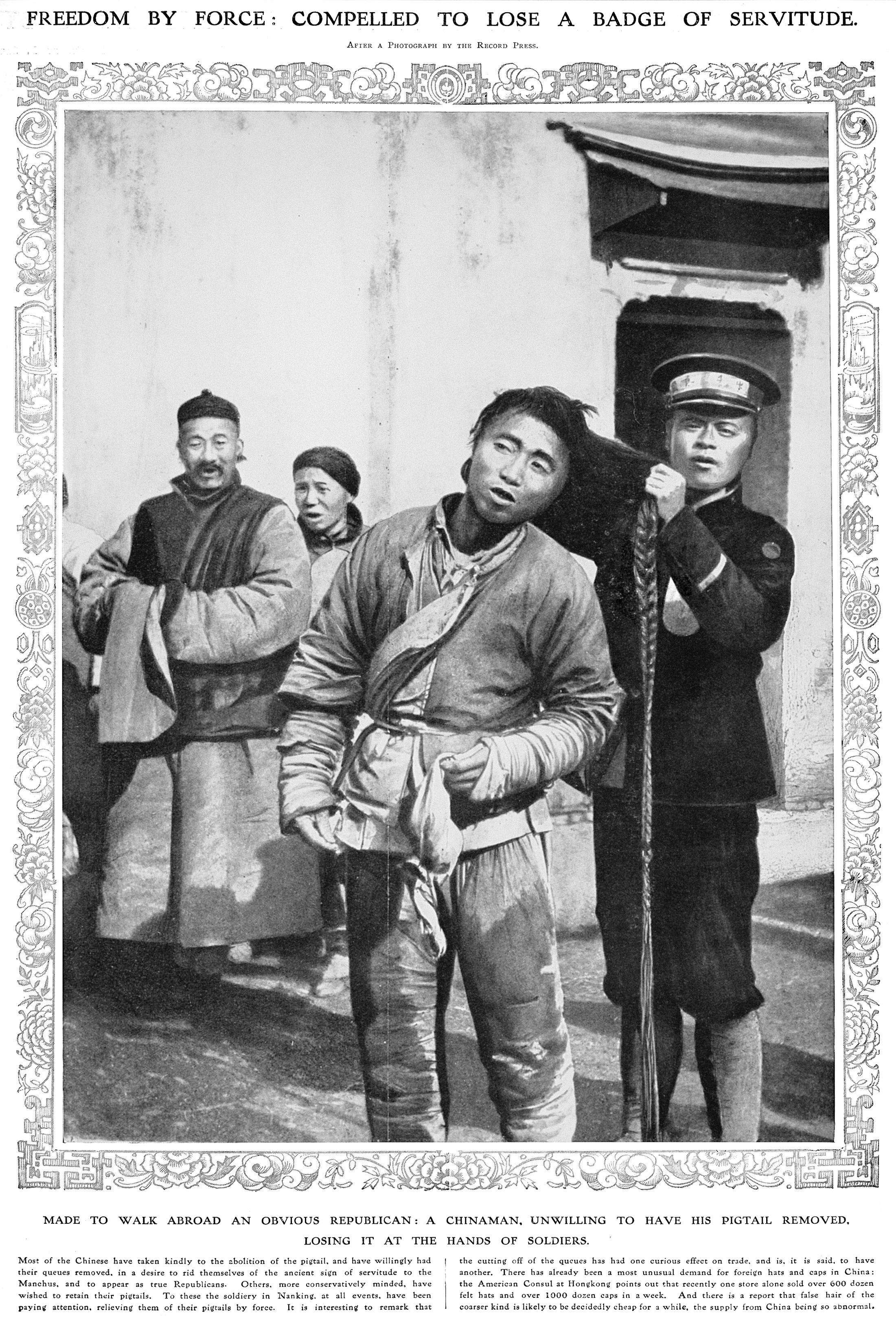 What Qing Era Han Manchu Ethnic Clash Has In Common With