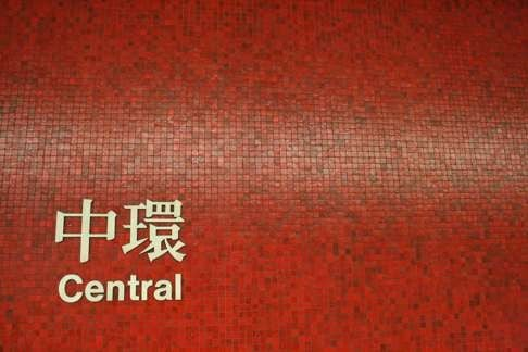 Central Station, like the other main hubs, is red.