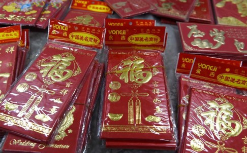In China, the tradition of giving red packets to celebrate the Lunar New Year is enjoying a resurgence in popularity online.