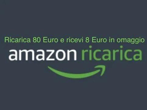 Amazon buono sconto 8€