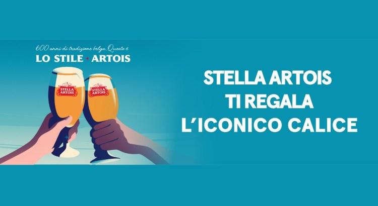 Stella Artois Un calice stellare ricevi un calice come premio certo