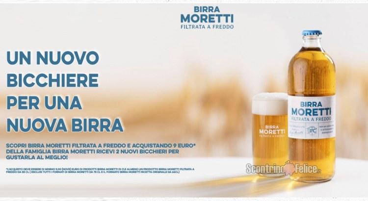Birra Moretti Filtrata a Freddo richiedi 2 bicchieri come premio certo