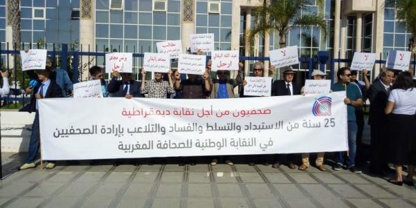 صفوة من الصحفيين الديمقراطيين في وقفة احتجاجية أمام وزارة الاتصال