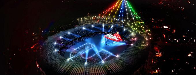 Universiade 2019 Napoli