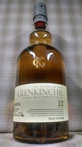 glenkinchie-12