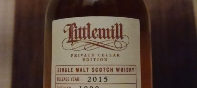 Littlemill 25 Year