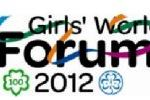 girlsworldforum2012