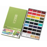 Kuretake - Gansai Tambi - Traditional Solid Watercolours - 36 Piece Set