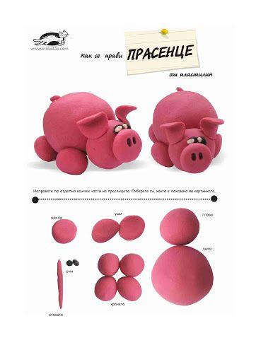 modelar un cerdo