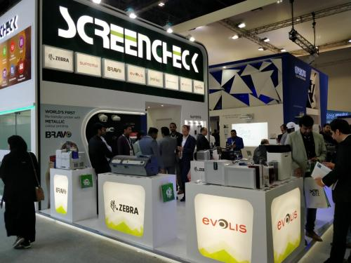 ScreenCheck @ GITEX 2018