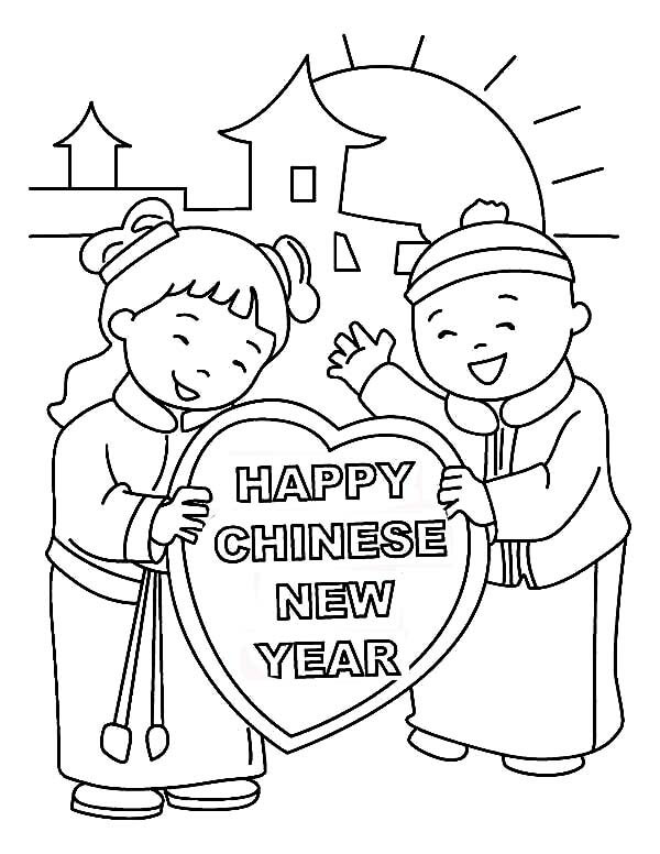 Chinese New Year Coloring Pages To Print | Coloring Page for kids