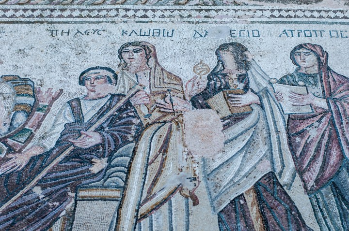 Paphos Archeological park mosaic