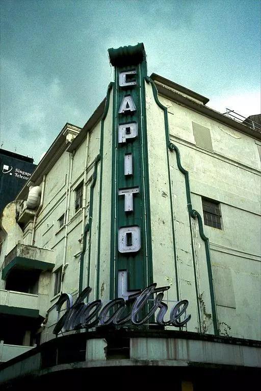 Singapore Capitol Theatre in 2006.