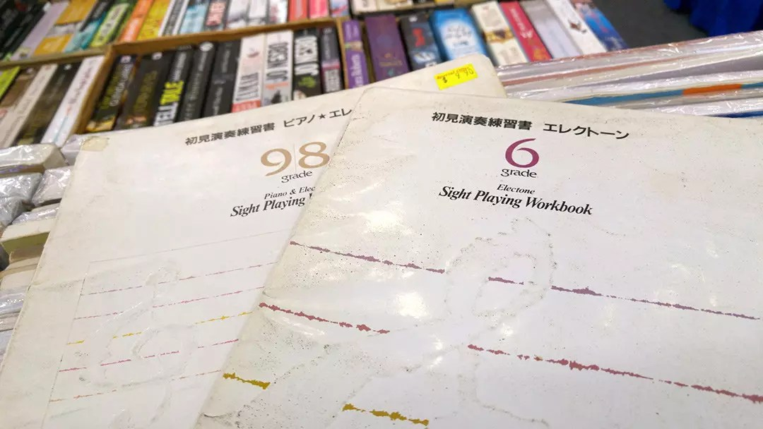 Used sight-playing work books for the Yamaha Electone.