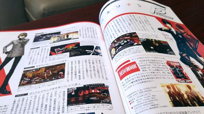 Persona Official Magazine - Persona 20! Persona 5 section.