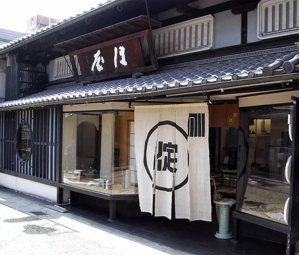 A typical Edo Period Machiya, or town house.
