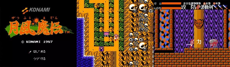 Famicom Classic Games - Getsu Fūma Den