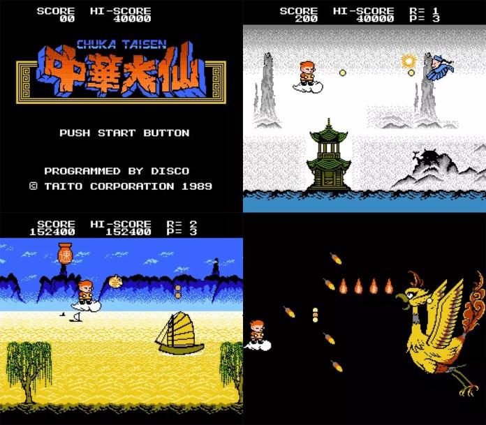 Famicom Classic Games - Chuka Taisen
