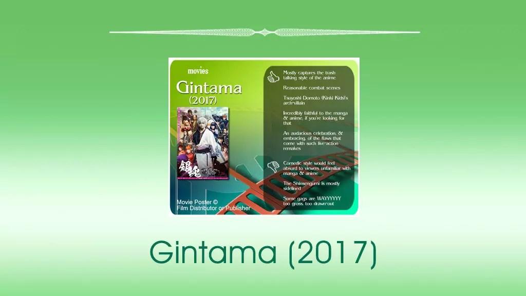 Gintama (2017) review