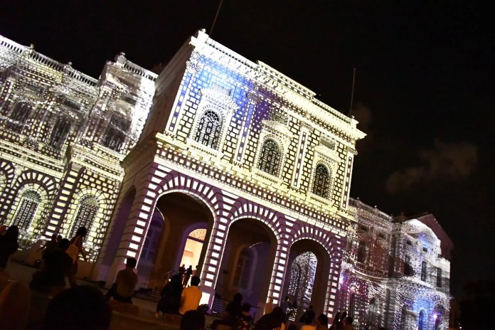 National Museum of Singapore Light Show.