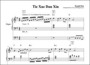 鐵血丹心電子琴琴譜下載 | Free Yamaha Electone Stagea ELS-02C Score