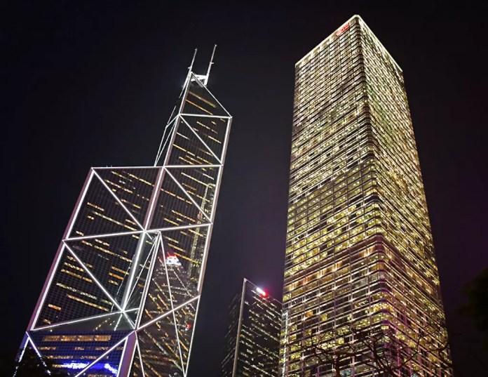 Cheung Kong Centre and Bank of China Tower.