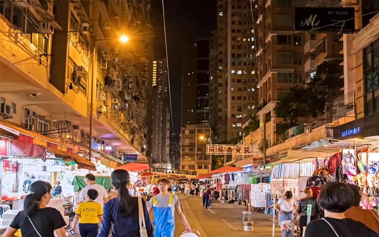 Chun Yeung Street North Point