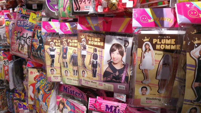 Don Don Donki Cosplay Costumes.