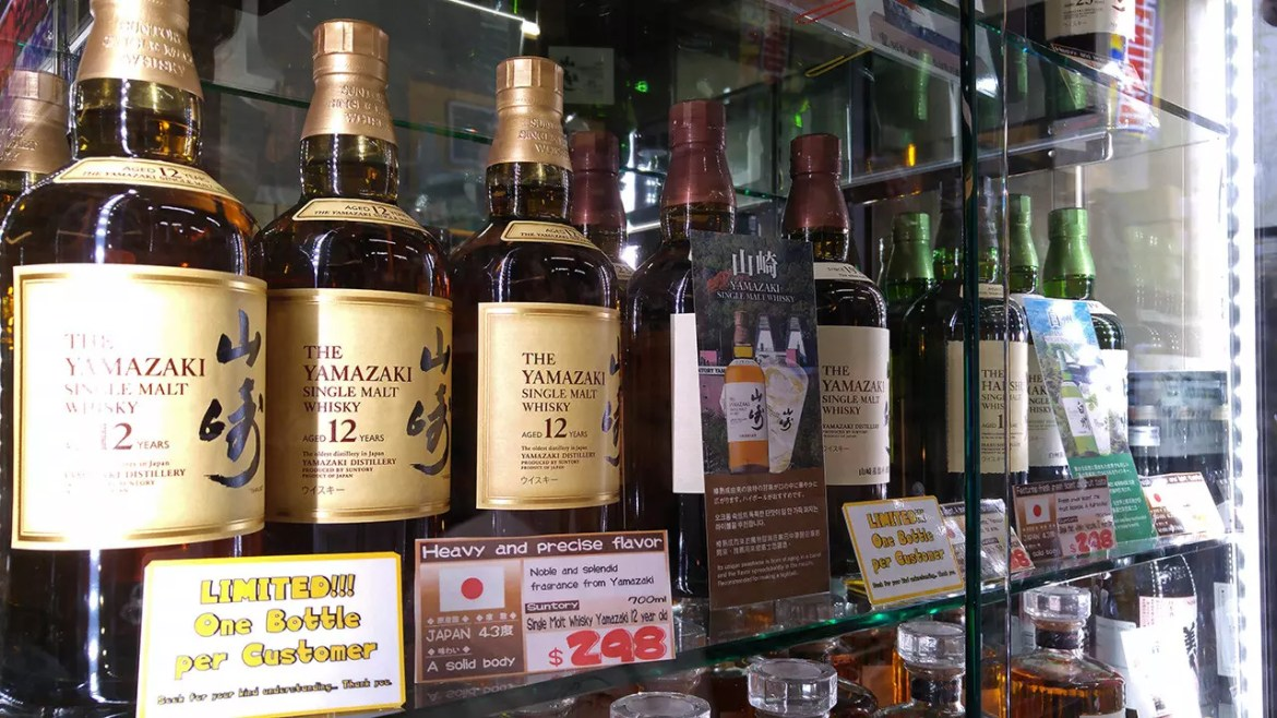 Don Don Donki Japanese Whisky Selection.