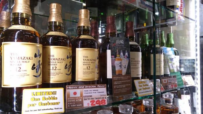 Don Don Donki Japanese Whisky Selection.