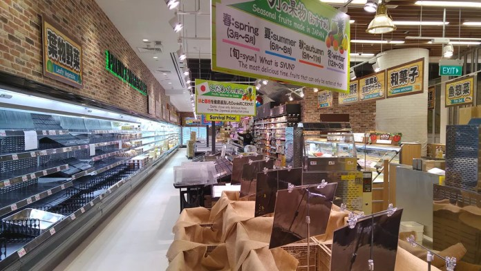 Japan's Don Quijote opens in Singapore!