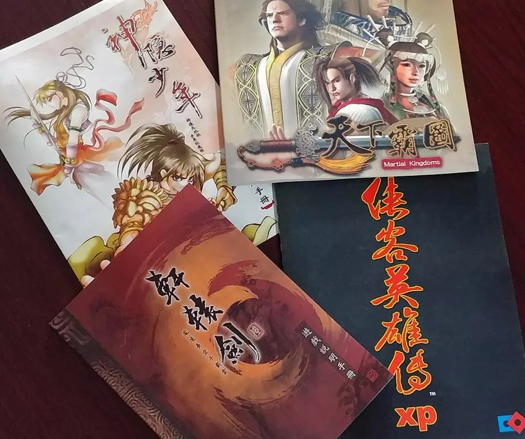 Chinese Video Game Manuals