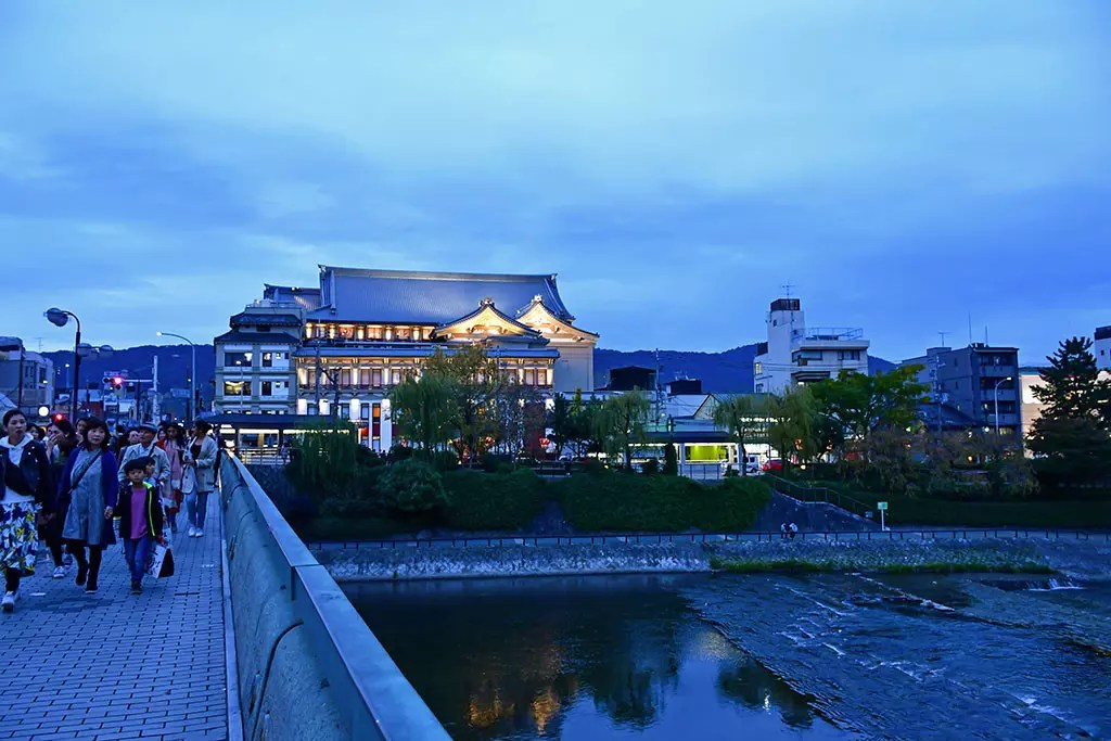 Kyoto Shijo Bridge