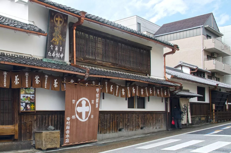 Uji Matcha Teahouse