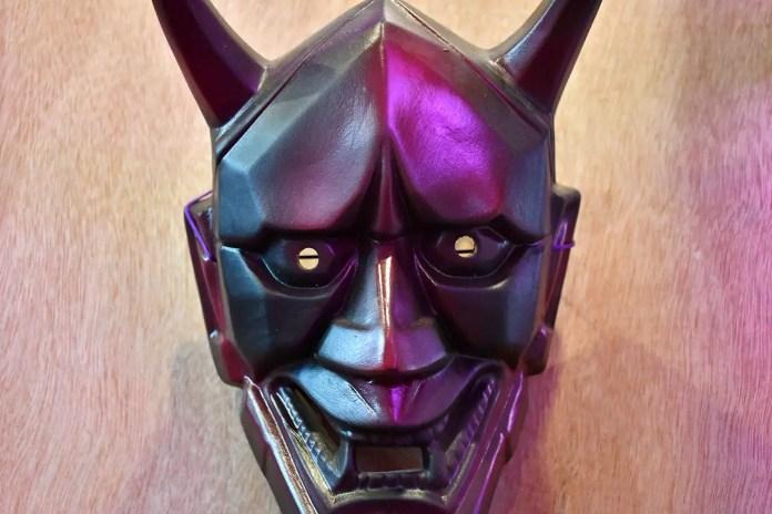 Japanese Hanya Mask.