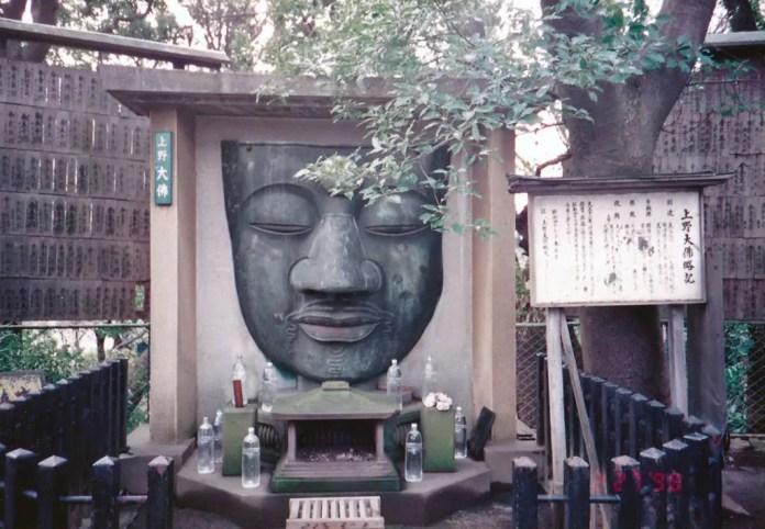 Ueno Daibutsu (1998)